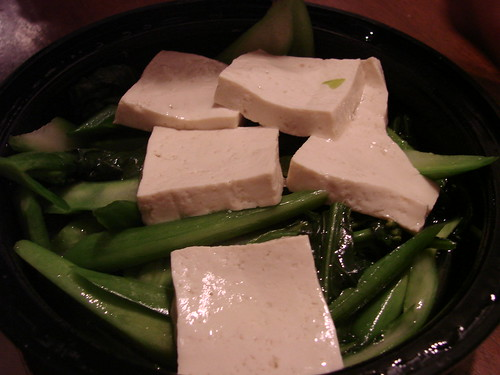 Chinese Broccoli with Tofu from Lan Sheng