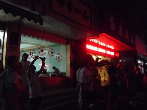 china154