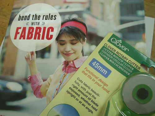 Book - Bend the rules with fabric by Amy Karol and clover rotary cutter 45mm