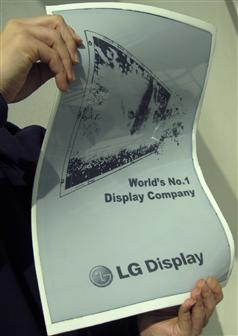 lg digital newspaper techooze