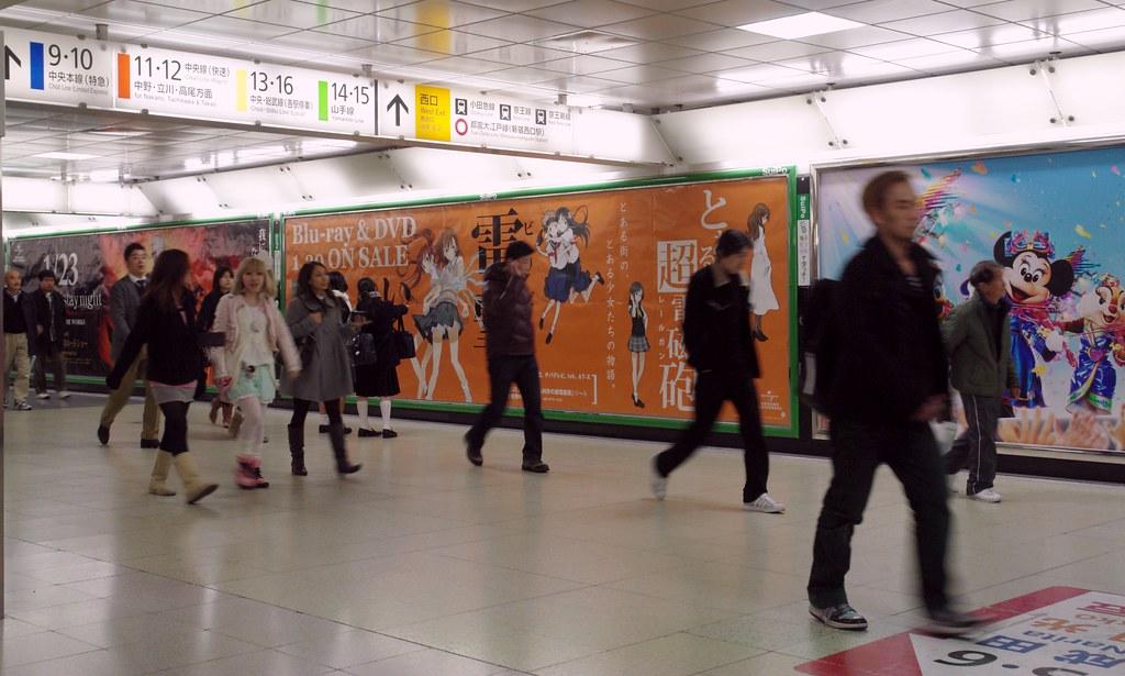 JR Shinjyuku station