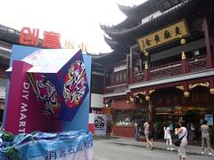 china331