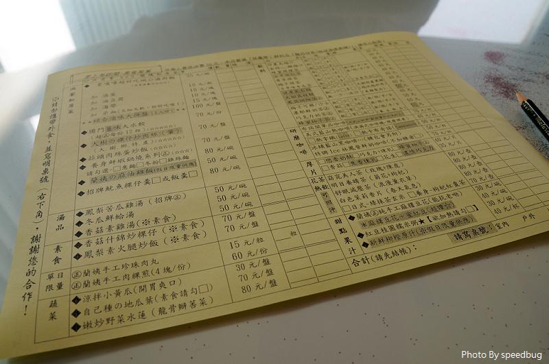 愛上布諾閣 (19).jpg