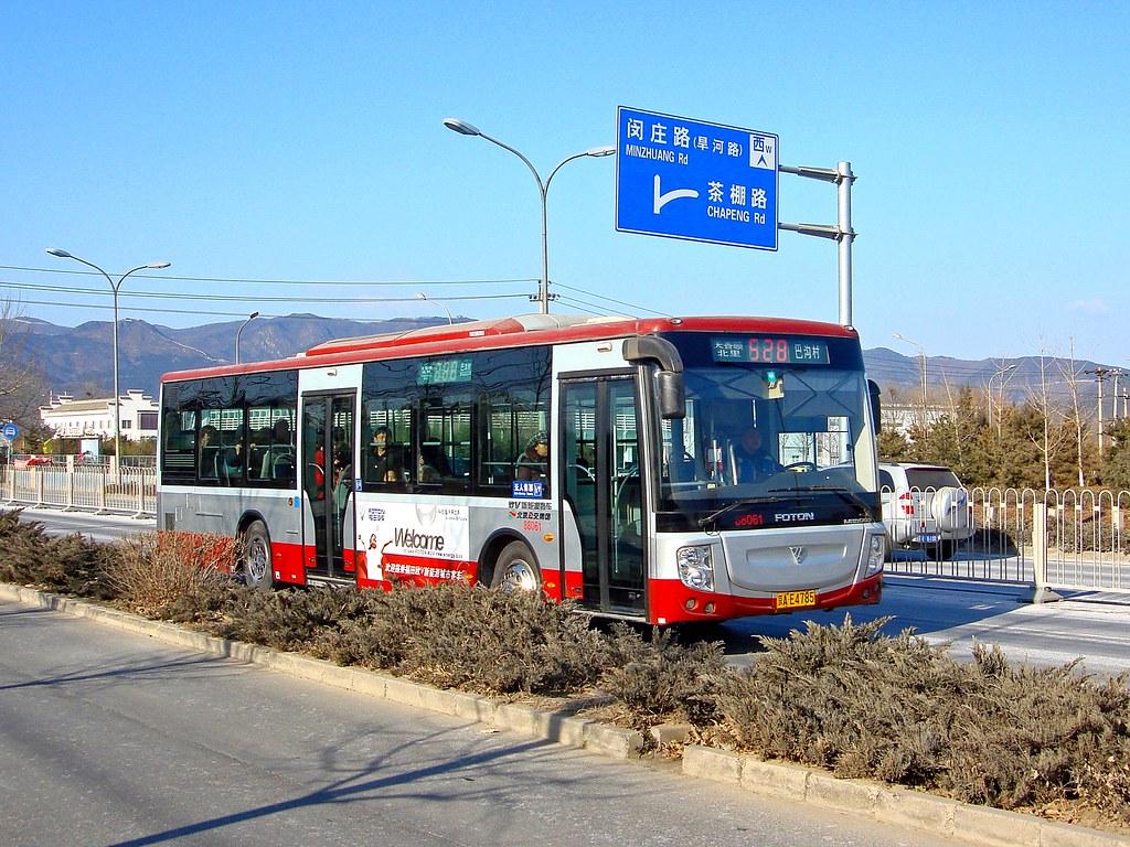 [Buses in Beijing]???V Foton AUV BJ6123C7C4D <HEV> ?????? BPT #88061 Front-right at Minzhuang