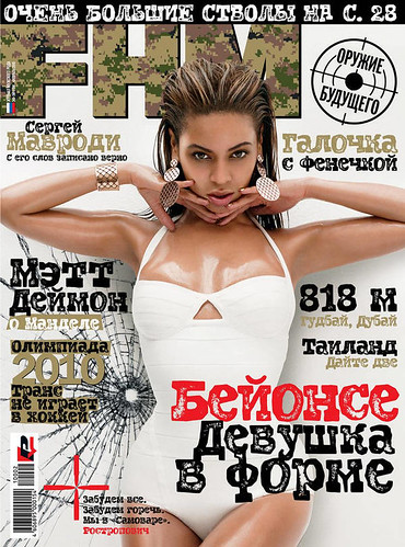 Beyonce-Knowles-FHM-Magazine