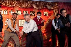 IMG_4342020110.jpg (flyjackey) Tags: party canon taiwan dlsr 500d kissx3