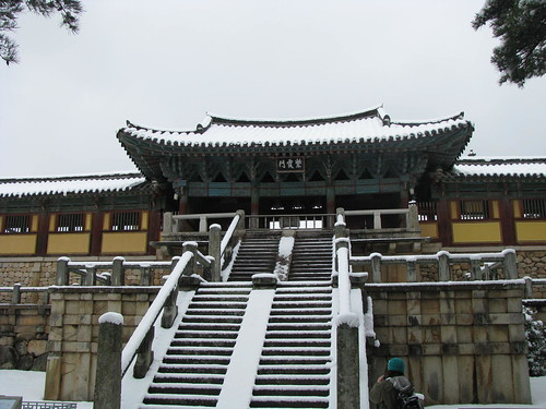 Saturday Snapshot - Bulguksa Temple in Winter