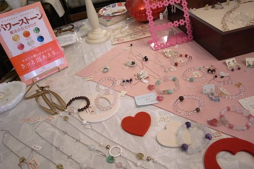Valentine Boutique
