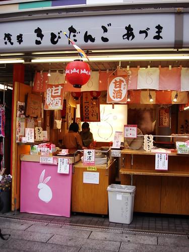 2010-02-18 東京之旅第四天 015