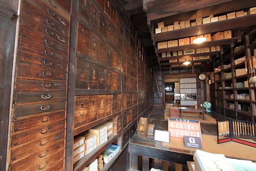 Japanese old style stationery shop / 文房具屋(ぶんぼうぐや)