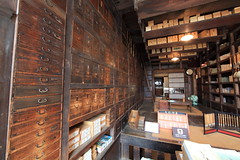 Japanese old style stationery shop / () (TANAKA Juuyoh ()) Tags: old home shop japanese design high interior style hires resolution 5d hi res stationery markii