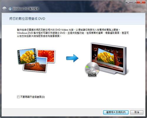 windows-7_features-2_-17