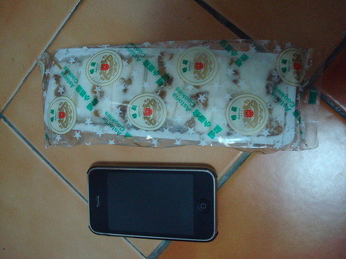 iPhone當比例尺