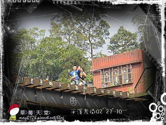 平溪放天燈2010.02.21-32