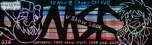 MSF V Show ticket front