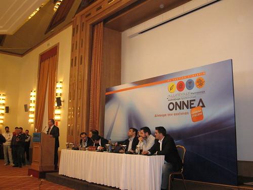 Ομιλία του Κοινοβουλευτικού Εκπροσώπου της Νεάς Δημοκρατίας κ. Κώστα Μαρκόπουλου