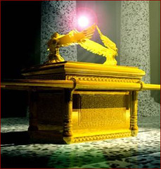 ark-of-the-covenant (googols) Tags: obama illuminati mythbusters lanl quakes teslamotors teslaweapon mythbustersobama losalamosnationallaboratories obamamythbusters