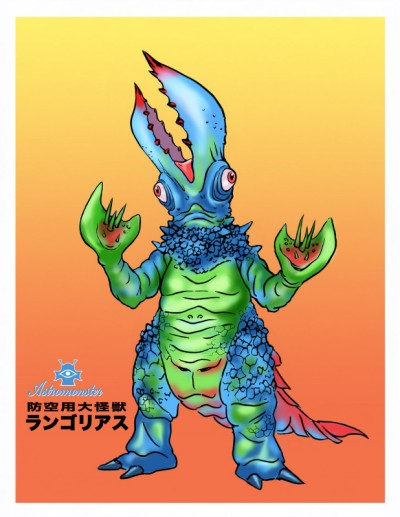 Alex Wald for Kaiju Comrades 2