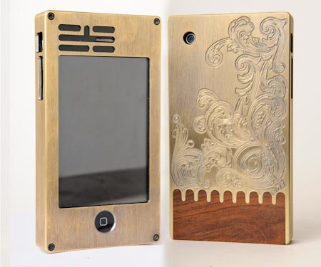 Engraved Brass iPhone Case