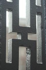 Iron - 1