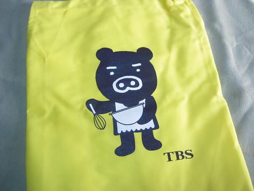 TBS イブニングワイド