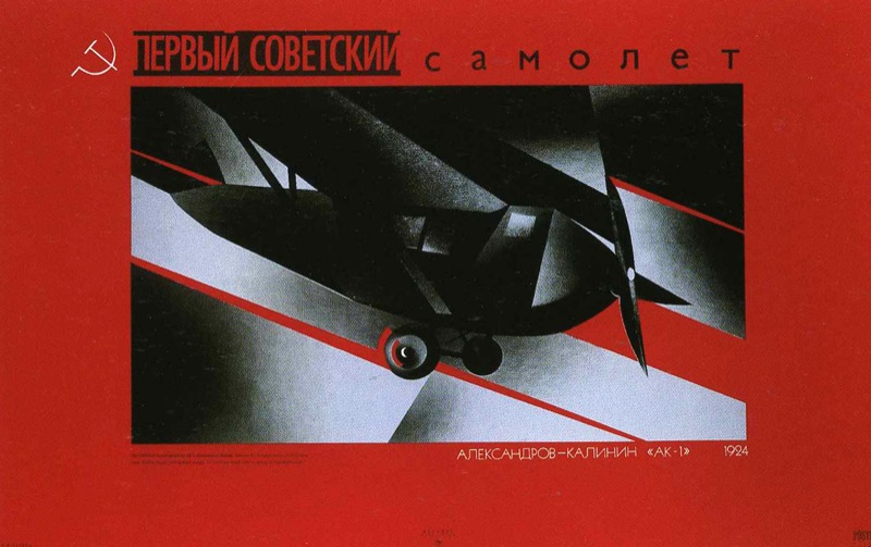 Design And Russian To 104