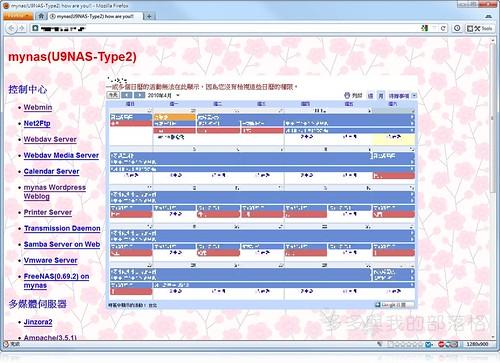 2010-04-03001.jpg