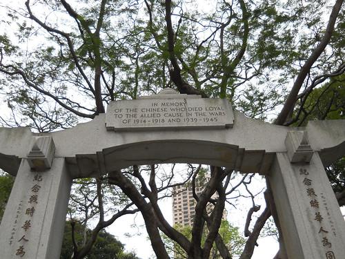 HONG KONG 9910