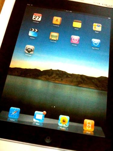 iPad、思ってたよりはコンパクトだなー