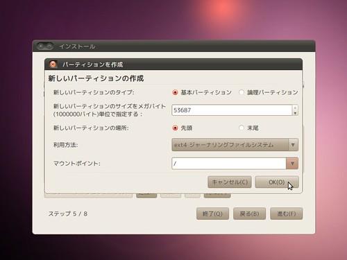 ubuntu10.04desktop_014