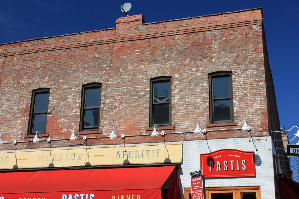 9-19 Ninth Avenue (AKA 7-11 Little West 12th Street)