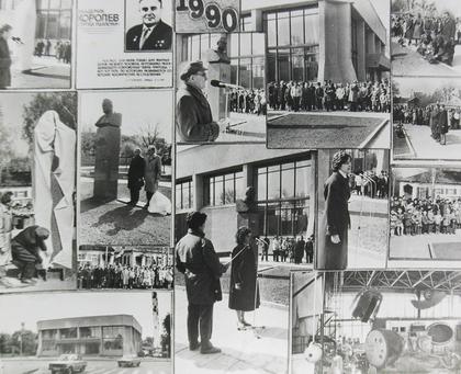 Из истории музея комонавтики