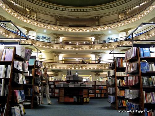 ateneo bookshop