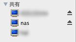 Mac共有
