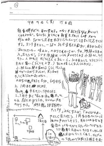 komadori-04-09-1.jpg