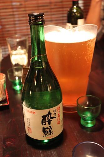 sake & beer
