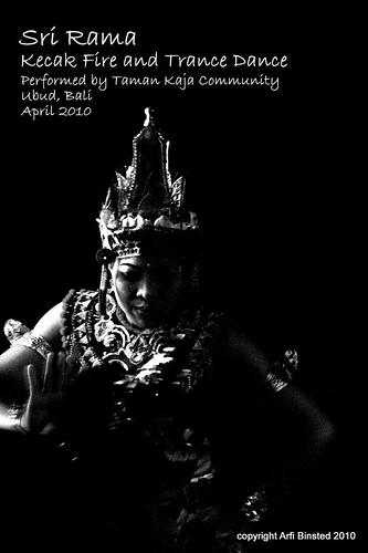 Sri Rama-byab2010