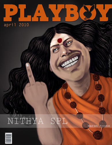 Swami Nithyananda's caricature
