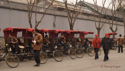 Rickshaw copy