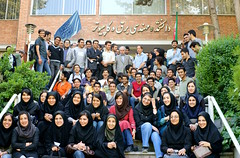 Professor Rohani Rankouhi and his Students in front of Faculty of Electrical and Computer Engineering, Shahid Beheshti University, Tehran, Iran (eshare) Tags: persian ece iran persia iranian tehran ایران iranians teheran persians تهران iranianstudents sal50f14 facultyofinformatics اوین shahidbeheshtiuniversity professormohammadtaghirohanirankoohi nationaluniversityofiran sony50mmf14lens professormohammadtaghirohanirankouhi persianprofessors facultyofelectricalandcomputerengineering استادمحمدتقیروحانیرانکوهی استادمحمدتقيروحانيرانکوهي استادانایرانی استادانايراني دانشگاهملیایران دانشگاهشهیدبهشتی iranianprofessors دانشکدهمهندسیبرقوکامپیوتر persianstudents sonyalphadslra900 سونیآلفاآ900 اصولطراحیپایگاههایدادهها دانشجویانایرانی دانشجويانايرانی دانشکدهانفورماتیک
