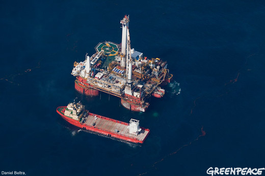 well cap near BP leak in the Gulf