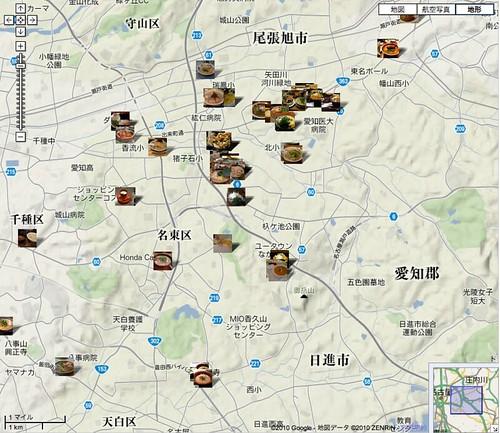 Picasa ウェブ アルバム - goryugo - 食べ物