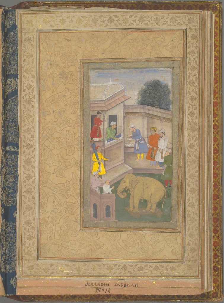 Jehangir Padshah fol. 14r