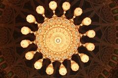 bahrain moschee swarovski kronleuchter