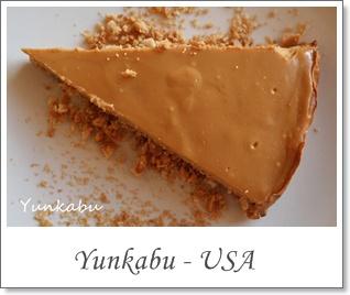 yunkabu1