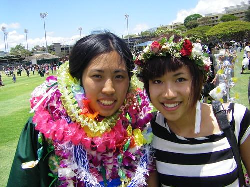 UH Graduates 2010