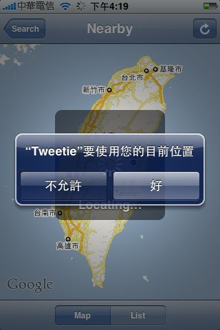Tweetie - Nearby