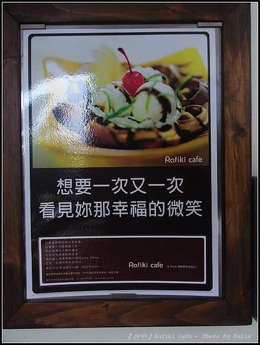 你拍攝的 Rafiki cafe (19)。