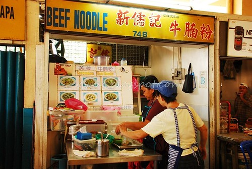 Sin Yee Kee Beef Ball Noodle Stall No. 748