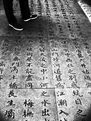 characters at his feet